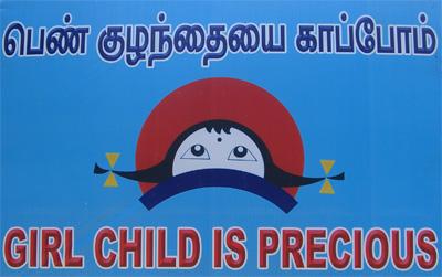 girl-child-precious3.jpg